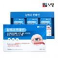 보령 눈박사루테인 500mg x 30캡슐 x 3박스